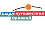 orlovalogo
